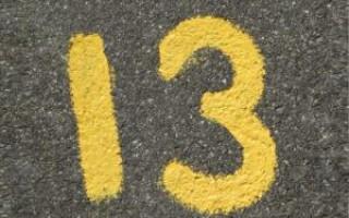 Что означает число 13 в нумерологии и жизни, как его трактовать в разных ситуациях