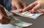 Значение линии денег в Хиромантии – как выглядит богатство на ладони