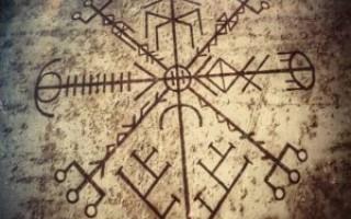 Древние исландские руны Гальдраставы – что это такое, правила использования