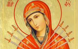 """Молитва иконе Семистрельной Божьей Матери """"Умягчение злых сердец"""""""