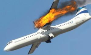 Что означает видеть падение самолета и взрыв во сне – возможные толкования по соннику