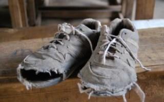 Что означает рваная обувь во сне – возможные толкования по соннику