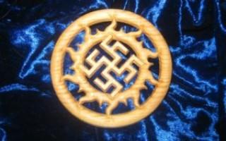 Славянский символ бога Перуна – значение, описание, обережные свойства