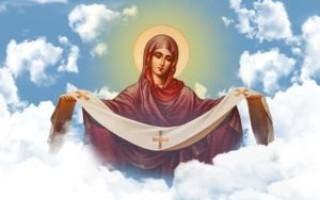 Заговоры на 14 октября (Покров Пресвятой Богородицы) – особенности и правила