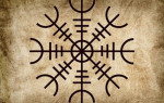 Рунический став Шлем Ужаса (Агисхьяльм) – что это такое, способы активации и варианты использования