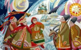 Как и когда проходил славянский новый год – народные приметы и суеверия