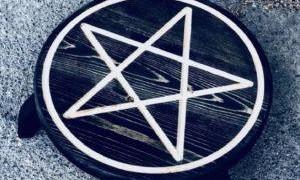 Пентаграммы в магии – определение, значение, виды, примеры, фото
