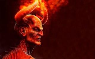 В чем разница между Сатаной, Дьяволом и Люцифером