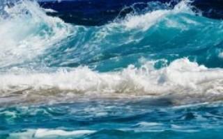 Что означает море с волнами во сне – возможные толкования по соннику