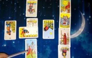 Таро Райдера Уэйта (Универсальное Таро) – особенности колоды и толкование раскладов