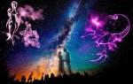 Гороскоп совместимости знаков зодиака Дева и Скорпион – что ожидать от отношений в таком союзе