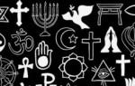 Символы Люцифера и их значение – сигил, знак, монета, кольцо, пентаграмма и другие