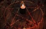 Защитная пентаграмма от демонов – надежный оберег от сил зла