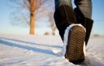 Что означает ходить по снегу во сне – возможные толкования по соннику