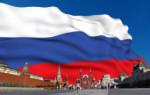 Кто станет новым лидером России – предсказания и предположения