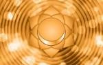 Как разблокировать, открыть и развить вторую чакру (Свадхистана, сакральная чакра)