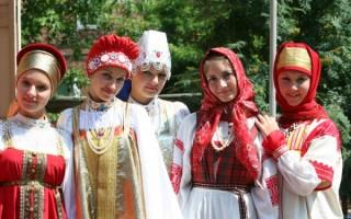 Традиции, обряды и обычаи русского народа