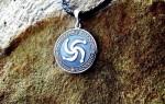 Славянский оберег символ рода – значение, от чего защищает, как его правильно носить