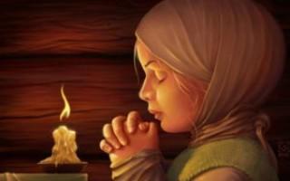 Какие существуют утренние и вечерние молитвы в Православии, как их правильно читат