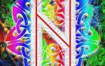 Что означает руна Хагалаз и какую силу в себе таит