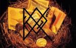 Символы для привлечения денег и удачи – финансовая магия знаков