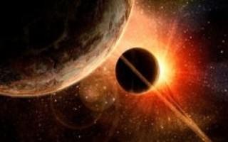 Секстиль Луны И Плутона