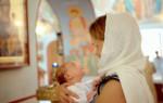 Православная молитва матери за чадо своё – значение, текст на русском языке