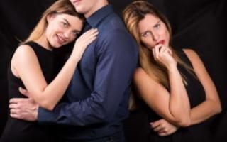 Что означает жена любовника во сне – возможные толкования по соннику