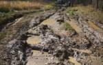 Что означает грязь на дороге во сне – возможные толкования по соннику
