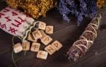 Основы рунической магии – определение, описание, примеры обрядов и ритуалов