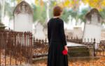 Народные приметы, связанные с похоронами – что нужно и чего нельзя делать, как правильно себя вести