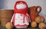 Что такое кукла Зерновушка и как ее сделать самостоятельно – детальный мастер-класс