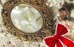 Можно или нельзя дарить зеркало в подарок – народные приметы, поверья