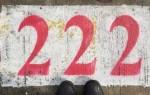 Что означает число 222 в нумерологии и как его трактовать в разных ситуациях