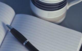 Как правильно гадать на бумаге с ручкой – методика, вопросы и ответы