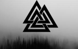 Что означает символ Валькнут, от чего защищает скандинавский оберег, как им правильно пользоваться