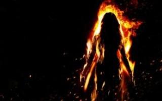 Что значит гореть во сне – толкование согласно соннику и приметам