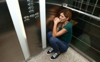 Что означает застрять в лифте во сне – возможные толкования по соннику