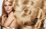Заговоры на красивые волосы – для быстрого роста, густоты, блеска и длины