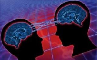 Воздействие гипноза на человека – методика, последствия для психики