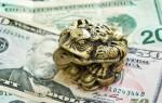 Приметы, чтобы деньги водились – привлекаем финансовое благополучие народными методами