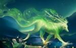 Магические животные в культуре разных народов и стран