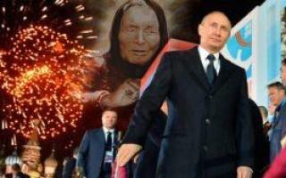 Пророчества Ванги о Путине – когда он покинет пост и когда умрет
