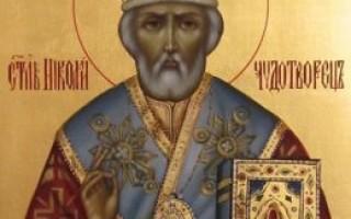 Молитвы Николаю Чудотворцу о здравии и исцелении – помощь веры больным