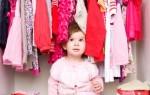 Можно ли отдавать или продавать детские вещи – народные приметы, правила и советы