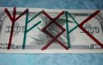 Рунический став на деньги – правила составления и применения