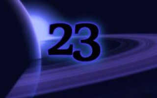 Значение числа 23 и его влияние на судьбу человека