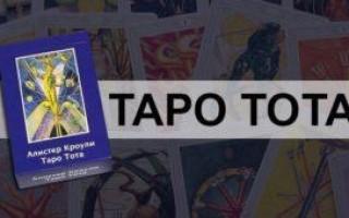 Карты Таро Тота (колода Алистера Кроули) – особенности и толкование раскладов