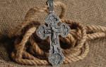 Что значит найти нательный крестик – приметы, точка зрения православных священников