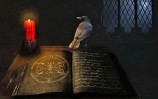 Каковы последствия чёрной магии и какие ещё опасности она таит